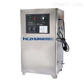 HCCF水处理臭氧消毒器的用途