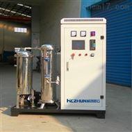 HCCF臭氧消毒机的使用方法