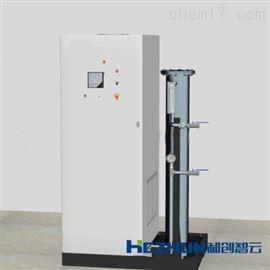 HCCF饮用水消毒用臭氧发生器