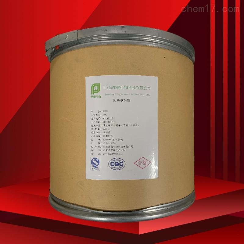 硬脂酰乳酸钙生产厂家厂家