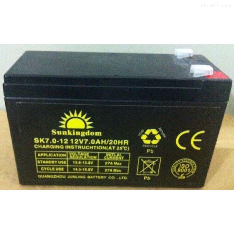 阳光金顿蓄电池SK7.0-12免维护