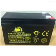 12V7AH阳光金顿蓄电池SK7.0-12区域报价