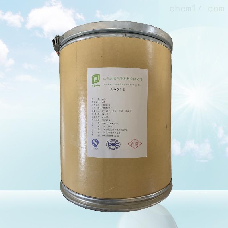 L-精氨酸盐酸盐厂家生产厂家