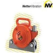 德国NETTER-VIBRATION振荡器
