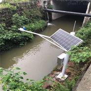 重庆新一代农田水电站灌区超声波流量系统