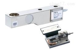 日本沃康valcom高容量梁式称重传感器VZ7AC3