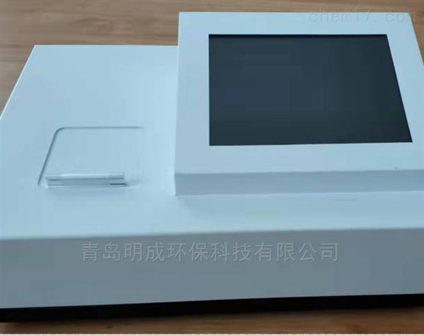 LB-4102实验室用红外分光测油仪(彩屏)