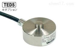 日本沃康高温紧凑型负荷纽扣式称重传感器