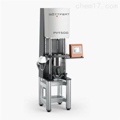 PVT500德国高特福GOETTFERT毛细管流变仪
