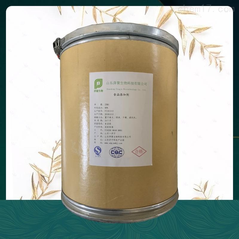 L-天门冬氨酸钙厂家生产厂家