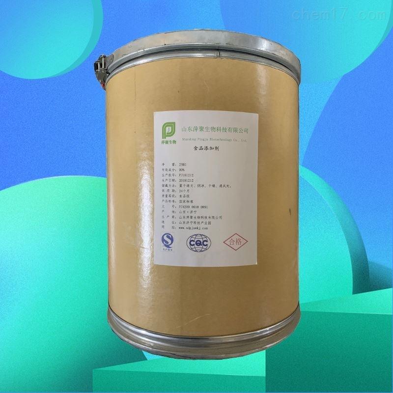 L-天门冬氨酸镁厂家生产厂家