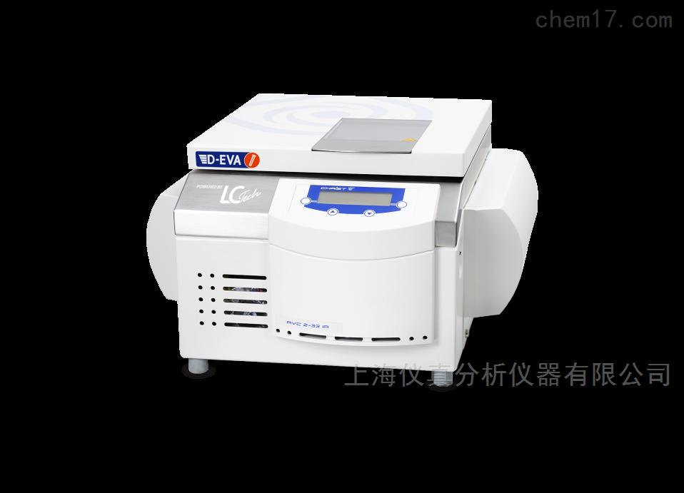 LCTech D-EVA二噁英样品真空离心浓缩仪