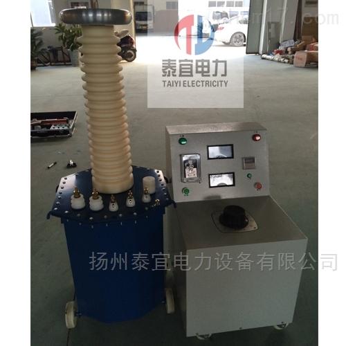 承试类五级工频耐压试验装置10KVA