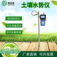 TRS-Ⅱ-G土壤水势仪