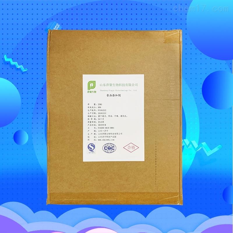L-组氨酸盐酸盐厂家生产厂家