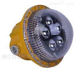 BFC8183-10W固态免维护防爆灯价格