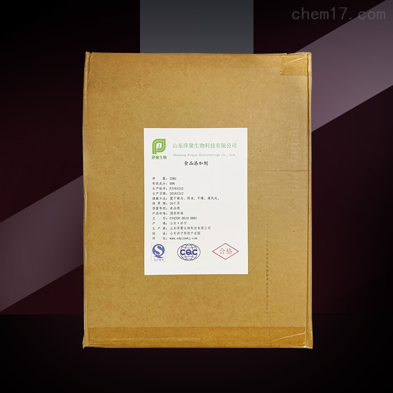 γ-聚谷氨酸厂家生产厂家