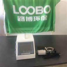 LB-T100李工推荐总有机碳TOC分析仪水质检测仪