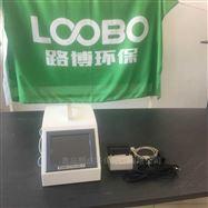 LB-T100水质总有机碳(TOC)分析测定仪