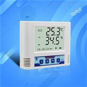 温湿度变送器485modbus采集器工业