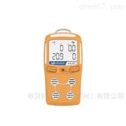 便携式四合一复合气体检测仪