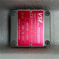 德国VSE流量计VS0.4GPO12V 32N113原装进口