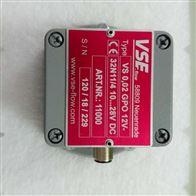 现货德国VSE流量计VS0.02GPO12V 32N114原装