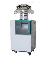 实验室冻干机FD-1C-110+