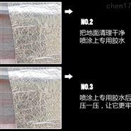防晒型屋顶隔热膜