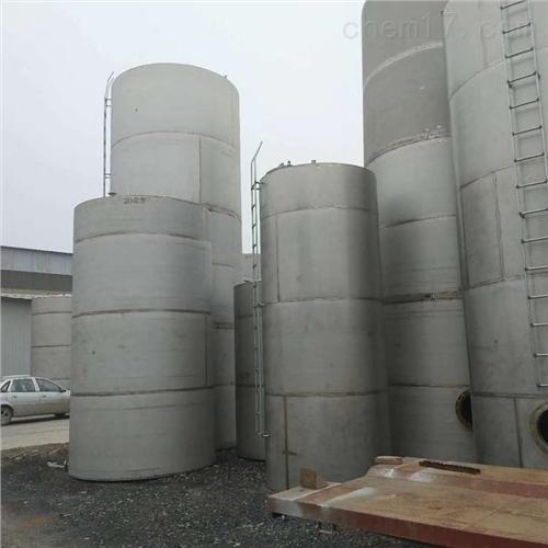 二手铁罐30吨