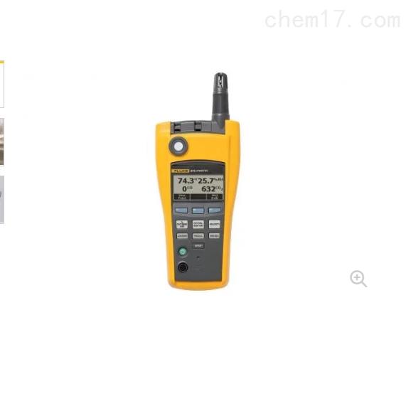 美国福禄克Fluke 多功能环境测量仪