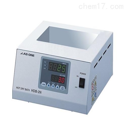 ASONE亚速旺干式恒温器(加热型)HDB-2N