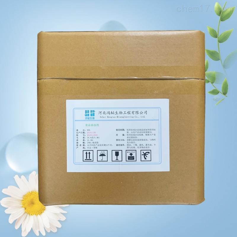 L-鸟氨酸盐酸盐的生产厂家