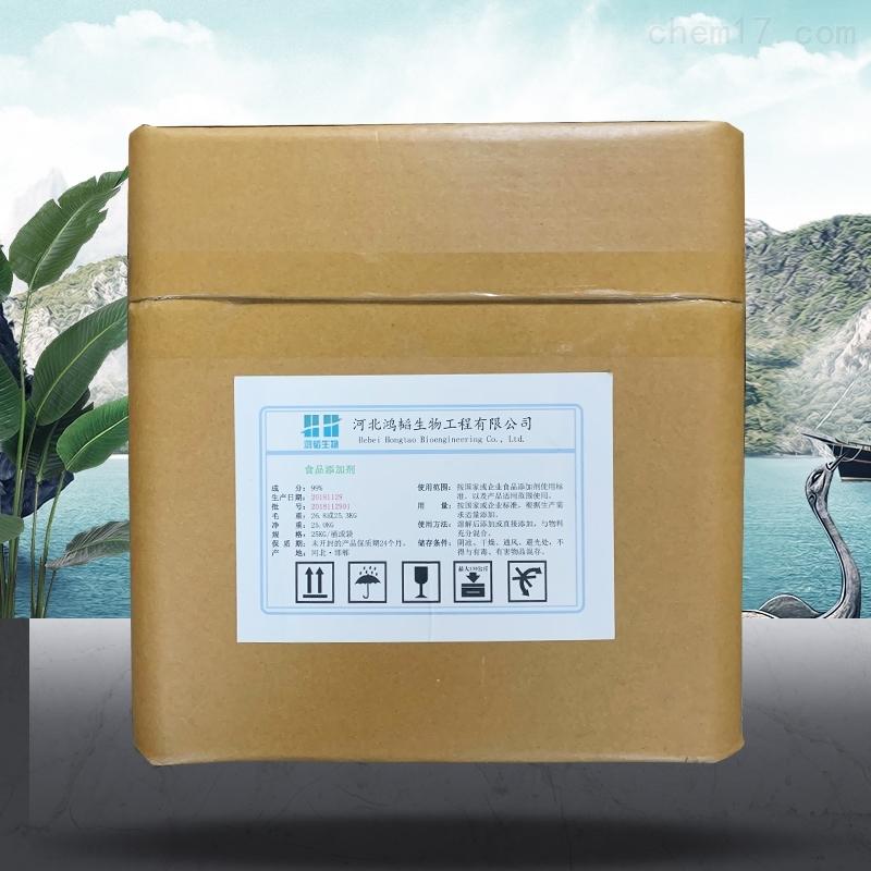 L-天门冬氨酸锌的生产厂家