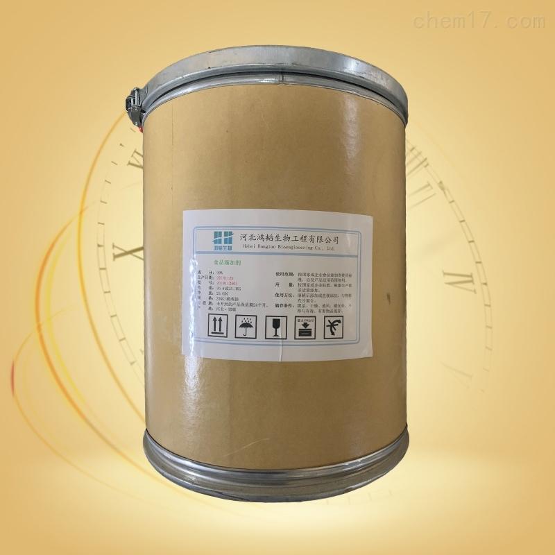 天门冬氨酸钙的生产厂家