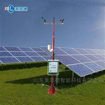 光伏电站环境检测仪