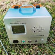 LB-2400(A)恒温双路电子综合大气采样器厂家