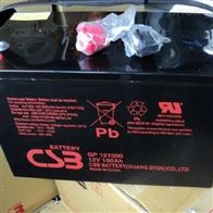 12V100AHCSB蓄电池GP121000报价