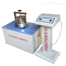 YST-3/4型土工布有效孔径测定仪(干筛法)