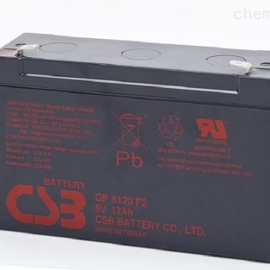 CSB蓄电池GP6120直流电源