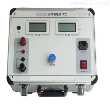 HLC5501C回路电阻测试仪