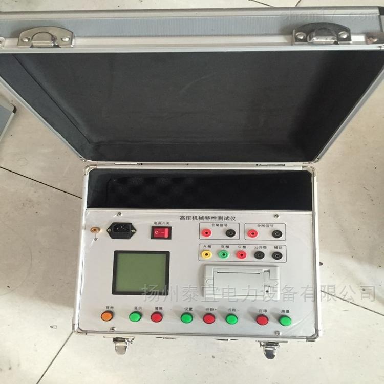 承试类五级便携式断路器开关特性测试仪