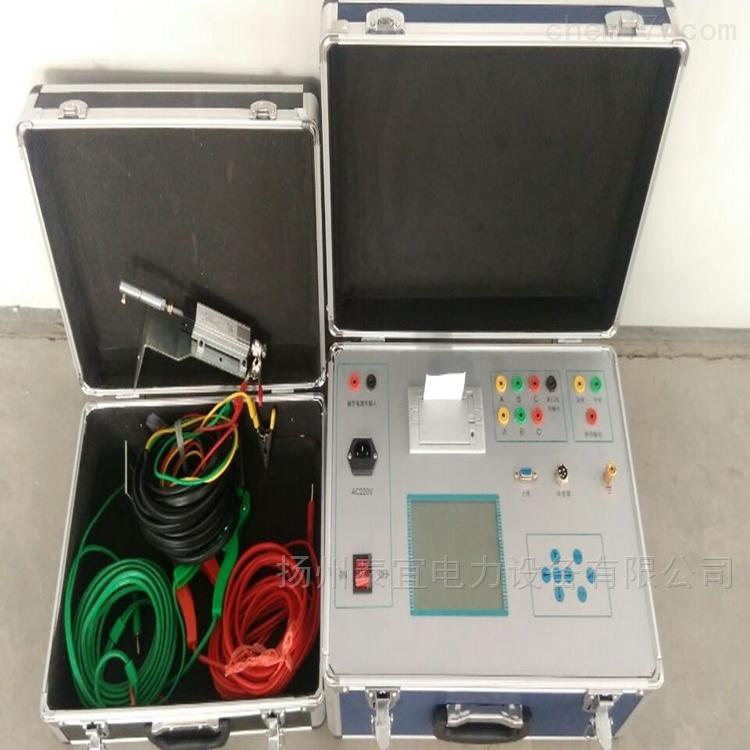 承试类五级高精度断路器特性测试仪