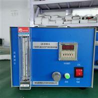 LB-KHW-6六级筛孔撞击式空气微生物采样器