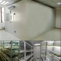 SRQS实验室智能人工气候室