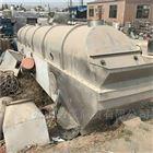 二手全不锈钢流化床干燥机80X9米