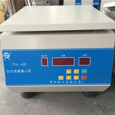 TDL-40B低速大容量离心机