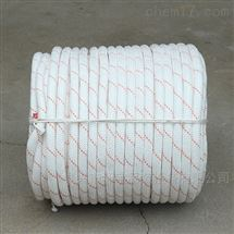 丙纶编织尼龙绳