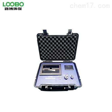 便携式油烟测试仪