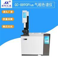 GC-8890plusGC-8890Plus全EPC气相色谱仪